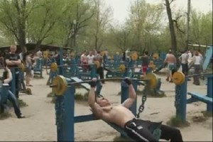 """Fitnesscenter"" in der Ukraine"