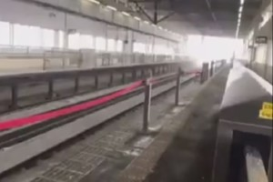 Highspeed Zug in Japan