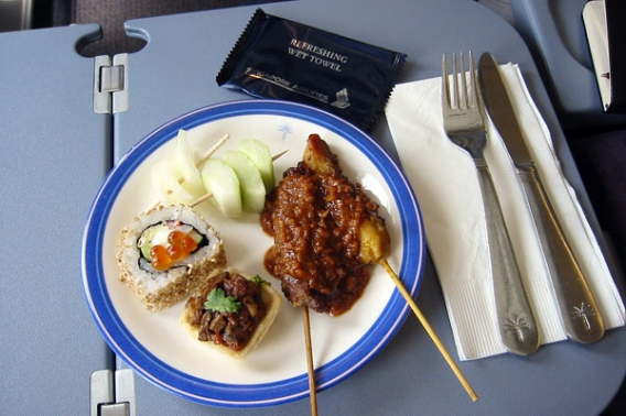 Singapore Airlines Business Class Singapore route - New York.jpg